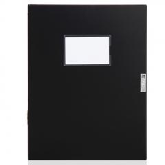 得力(deli)55mm加厚大容量粘扣档案盒 A4文件盒资料盒 单只黑5603
