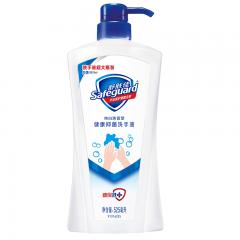 舒肤佳抑菌洗手液纯白525ml超大容量 家庭装(抑菌99.9% 温和洁净)