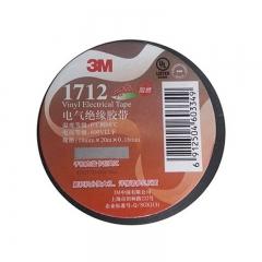 3M 1712# 无铅电气(电工)绝缘胶带 PVC绝缘胶带 阻燃耐磨防潮耐酸碱【黑色18mm*20m*0.18mm】