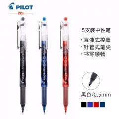 日本百乐(PILOT)BL-P50/P500中性笔0.5mm顺滑针嘴水笔财务考试用黑色 5支装