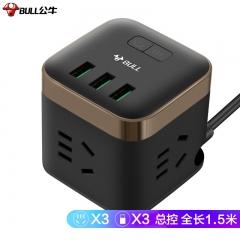 公牛(BULL) 尊享版魔方USB防过充插座 插线板/插排/接线板/拖线板 3USB+3孔全长1.5米 GNV-UU215T