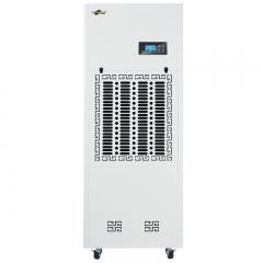 湿美(MSSHIMEI)耐高温除湿机 MS-10EX