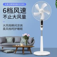 先锋(Singfun)6档遥控电风扇 落地扇液晶显示 静音摇头风扇 DD3305 LED