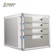 金隆兴(Glosen)四层文件柜桌面办公资料柜档案柜文件收纳盒 办公用品 C9931