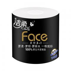 洁柔卷纸(C&S) 黑Face 加厚4层140g卫生纸巾*30卷(面子系列 柔韧升级 冲厕易降解)整箱销售