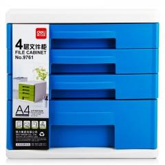 得力(deli)4层手拉桌面文件柜 带索引标签抽屉资料收纳柜 蓝色
