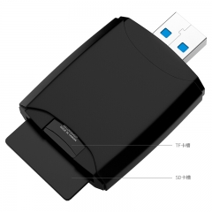 绿巨能(llano)USB3.0高速读卡器 SD卡读卡器 TF卡读卡器 多功能读卡器 多合一 相机卡读卡器LJN-CB1005