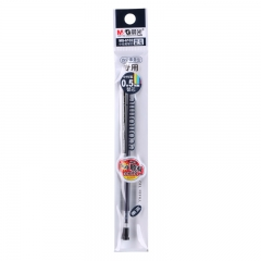 晨光(M&G)文具墨蓝色0.5mm中性笔芯签字笔水笔替芯 20支/盒MG6102