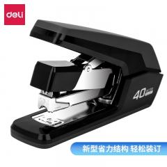 得力(deli)省力型订书机 适配24/6,26/6及24/8订书钉 黑色0371