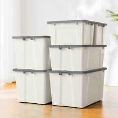 清野の木 40L象牙白单只装 塑料收纳箱整理箱环保加厚储物箱