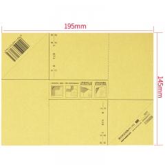 西玛(SIMAA)凭证包角BJ211-5 195*145mm 125张(可装250本)财务档案凭证装订包角纸