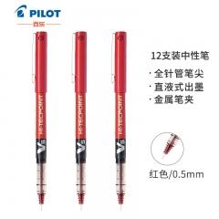 日本百乐(PILOT)BX-V5 直液式走珠笔中性水笔针管笔签字笔 红色 0.5mm 12支装