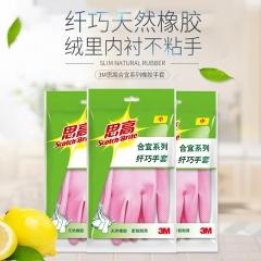 3M 橡胶手套 纤巧型防水防滑家务清洁手套 棉质内里洗碗手套中号 樱花粉