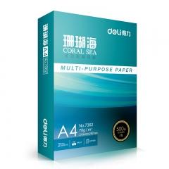 得力(DeLi)珊瑚海复印纸7361 A4 70G 5包/箱 500页/包