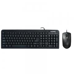 联想(lenovo)有线键盘鼠标套装 键盘 键鼠套装  办公鼠标键盘套装 KM4800键盘 电脑键盘笔记本键盘