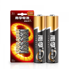南孚(NANFU)7号碱性电池12粒 聚能环2代 适用于儿童玩具/血糖仪/挂钟/鼠标键盘/遥控器等 LR03AAA