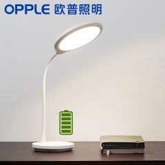 欧普照明(OPPLE)超长续航led充电台灯工作阅读保护儿童眼睛学生自学习营 宸逸