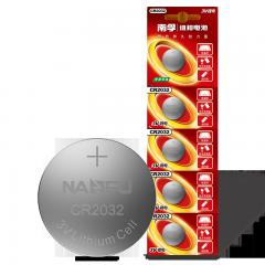 南孚(NANFU)CR2032纽扣电池5粒 3V 锂电池 适用大众奥迪凯迪拉克现代等汽车钥匙 手表电池/主板/遥控器等用