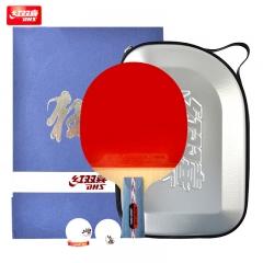 红双喜(DHS)乒乓球拍直拍 经典狂飚NO.1礼盒装双面反胶蓝海棉成品单拍 赠拍套