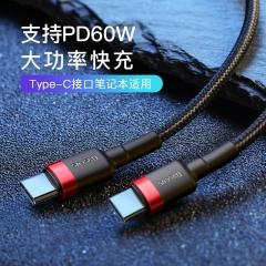倍思 Type-C数据线 双Type-C 新ipad pro/MACbook笔记本充电器线 PD手机华为小米三星快充数据线3A 1米 红黑