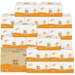 清风 抽纸 原木纯品升级装3层130抽软抽*24包抽取式面巾纸巾(整箱销售)【新老包装交替发货】