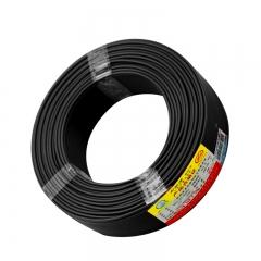 起帆(QIFAN)电线电缆 RV0.5平方国标铜芯特软线 多股软线 导线信号线 27*0.15mm 黑色 100米
