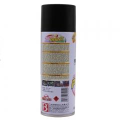 保赐利/BOTNY 自喷漆 工业用品改色 金属防锈油漆 自动喷漆 黑色系列 黑色 200g/400ml/瓶