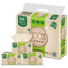 洁柔(C&S)抽纸 自然木食品级 亲肤3层130抽面巾纸*6包 无香