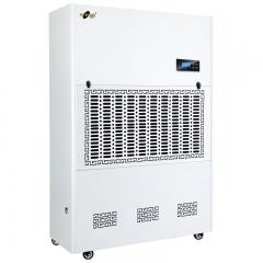 湿美(MSSHIMEI)工业除湿机地下室仓库抽湿机除湿器MS-9480B