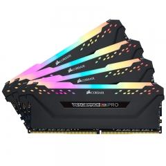 美商海盗船(USCORSAIR)DDR4 3000 64GB(16G×4)套装 台式机内存条 复仇者RGB PRO灯条 黑色 电竞玩家款
