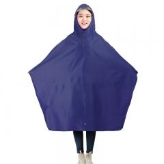 雨航(YUHANG)单人自行车雨披 男女单人时尚电动车单车雨衣 大帽檐 3XL 蓝色