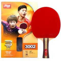 红双喜(DHS)乒乓球拍 三星横拍R3002双面反胶五层底板弧圈结合快攻成品单拍