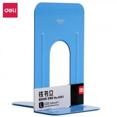 得力(deli)9英寸(高23cm)金属铁书立架 书籍挡靠夹2片/付 办公用品 蓝色9263