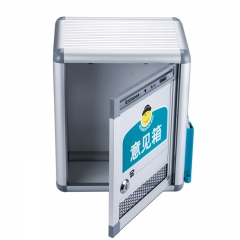 金隆兴(Glosen)信报箱带锁铝合金材质B033