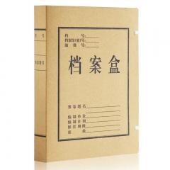 齐心(Comix) 10个装 40mm加厚纯浆牛皮纸档案盒 A4资料盒 AP-40 办公文具