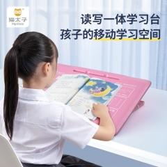 猫太子(MAOTAIZI)写字架阅读架正姿学习台纠正书写作业姿势PLUS 粉