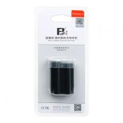 沣标(FB)EN-EL15 数码相机电池For尼康D810 D850/500/610/600/7500/7200/7100/7000单反解码可充电锂电池