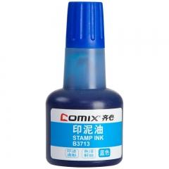 齐心(COMIX) 12个装40ML印油印泥油 蓝色 办公文具B3713
