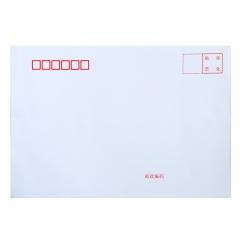 得力(deli)10张7号白色信封 邮局标准信封229*162mm3425-10