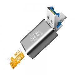 川宇USB3.0安卓手机OTG读卡器 Micro SD卡tf卡手机电脑读卡器C326香槟色