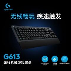 罗技(G)G613 LIGHTSPEED机械键盘 无线机械键盘   无线键盘 蓝牙键盘