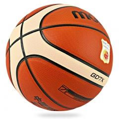 摩腾(molten)篮球7号室内外通用国家队PU材质GD7X-C