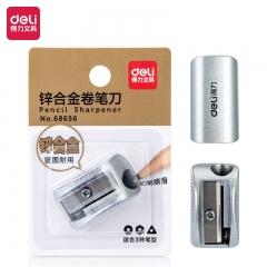 得力(deli)锌合金学生卷笔刀 锋利耐用铅笔削笔刀 削笔器 银色 68656