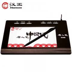 汉王(Hanvon)唐人笔中国风plus 免驱大屏手写板 电脑写字板、老人手写板、电脑手写板