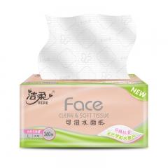 洁柔(C&S)抽纸 4D科技压花3层120抽纸面巾*3包(L号纸巾 粉Face亲肤食品级)无香无化学粘胶