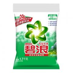 碧浪 专业去渍无磷洗衣粉(自然清新型)1.7Kg(新旧包装随机发货)