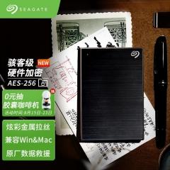 希捷(Seagate) 加密移动硬盘1TB USB3.0 铭 新款 2.5英寸 金属外观兼容Mac 黑色