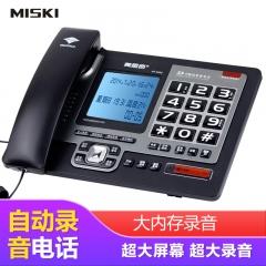 美思奇(MSQ)录音电话机 固定座机 办公家用 自动录音 智能查询录音 028G黑色