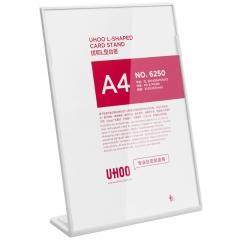 优和(UHOO)L型亚克力台签 白色透明 1个装 210mm*297mm A4 竖款 台卡架展示牌桌牌餐牌桌酒水会议卡 6250
