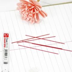 日本百乐(PILOT)彩色活动铅笔芯/自动铅芯 0.7mm红色 6根装 PLCR-7-R原装进口